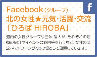 Facebook(コミュニティ)